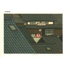 Nishijima Katsuyuki: A Row of Houses in Nishijin, Kyoto - Asian Collection Internet Auction