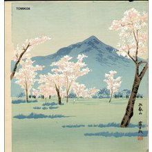 Tokuriki Tomikichiro: Hira Mountain (Shiga Pref.) - Asian Collection Internet Auction