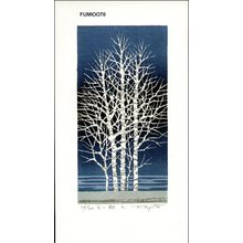 FUJITA, Fumio: White Tree A - Asian Collection Internet Auction