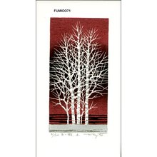 FUJITA, Fumio: White Tree B - Asian Collection Internet Auction