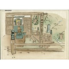 Hiromitsu, Nakazawa: Kami Daigoji Temple - Asian Collection Internet Auction