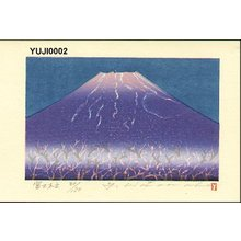 Watanabe, Yuji: Mt. Fuji with Tree - Asian Collection Internet Auction