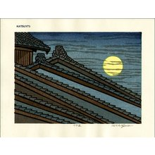 Nishijima Katsuyuki: A Moon Sixteen Days Old - Asian Collection Internet Auction