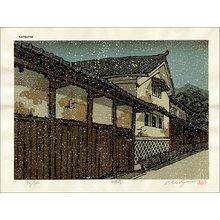 Nishijima Katsuyuki: Snow in Takehara - Asian Collection Internet Auction