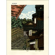 Nishijima Katsuyuki: The Look of the Sky - Asian Collection Internet Auction