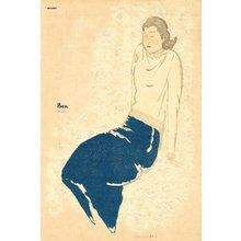 Asada Benji: A young woman - Asian Collection Internet Auction