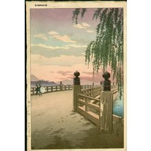 Tsuchiya Koitsu: Sunset in Seta - Asian Collection Internet Auction