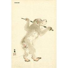 Takeuchi, Seiho: Monkey - Asian Collection Internet Auction