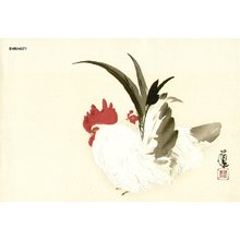 Takeuchi, Seiho: Rooster and hen - Asian Collection Internet Auction