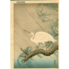 Shoson Ohara: Little egret on bough of willow - Asian Collection Internet Auction
