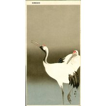 Shoson Ohara: Cranes - Asian Collection Internet Auction