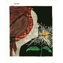 Takagi, Shiro: Chrysanthemum and Girl - Asian Collection Internet Auction