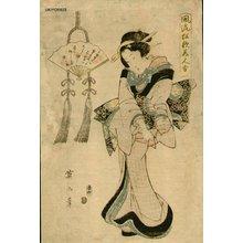 Kikugawa Eizan: FURYU KYOKA BIJIN AWASE - Asian Collection Internet Auction