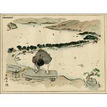 Hiromitsu, Nakazawa: Amano-Hashidate - Asian Collection Internet Auction