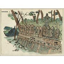 Hiromitsu, Nakazawa: Nakayama Temple - Asian Collection Internet Auction