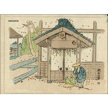 Hiromitsu, Nakazawa: Kannnon Syoji Temple - Asian Collection Internet Auction
