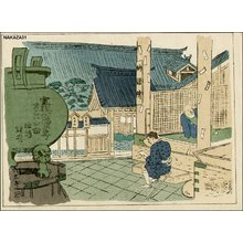 Hiromitsu, Nakazawa: ANNO Temple - Asian Collection Internet Auction