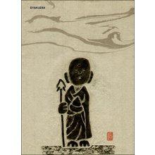 Takagi, Syakudoji: Child - Asian Collection Internet Auction