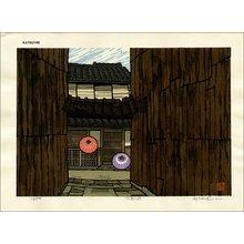 Nishijima Katsuyuki: Hanamikoji St., Kyoto - Asian Collection Internet Auction