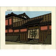 Nishijima Katsuyuki: Bright - Asian Collection Internet Auction