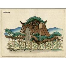 Hiromitsu, Nakazawa: Yoshimine Temple - Asian Collection Internet Auction