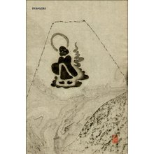 Takagi, Syakudoji: Harmony - Asian Collection Internet Auction
