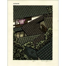 Nishijima Katsuyuki: About Summer - Asian Collection Internet Auction