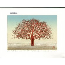 Kaneko, Kunio: Red Red Tree and Blue Blue Sky - Asian Collection Internet Auction