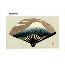 Kaneko, Kunio: Sensu 24 - Asian Collection Internet Auction
