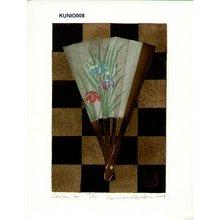 Kaneko, Kunio: Sensu 20 - Asian Collection Internet Auction