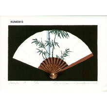 Kaneko, Kunio: Sensu 19 - Asian Collection Internet Auction