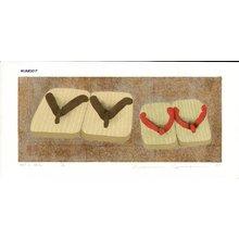 Kaneko, Kunio: Get a Geta - Asian Collection Internet Auction