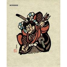 森義利: Arrowhead - Asian Collection Internet Auction