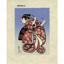 森義利: Dojyoji - Asian Collection Internet Auction