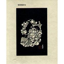 森義利: Kanjincho - Asian Collection Internet Auction