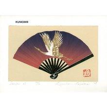 Kaneko, Kunio: Sensu 21 - Asian Collection Internet Auction