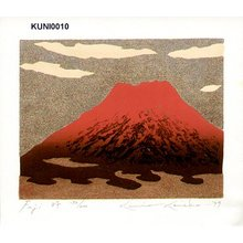 Kaneko, Kunio: Fuji 87 - Asian Collection Internet Auction