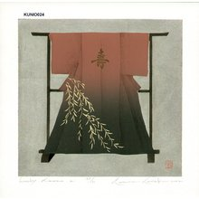 Kaneko, Kunio: Lucky Kimono 2 - Asian Collection Internet Auction