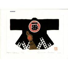 Kaneko, Kunio: Megumi-Ichiban - Asian Collection Internet Auction