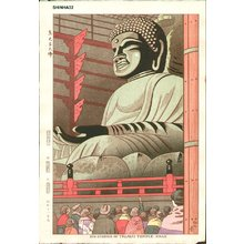 浅野竹二: Big Buddha of Todaiji Temple, Nara - Asian Collection Internet Auction