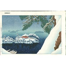 Okuyama, Gihachiro: Matsushima in Snow - Asian Collection Internet Auction