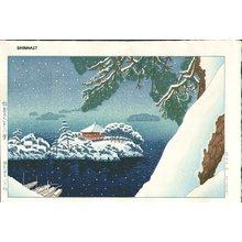 Okuyama, Gihachiro: Matsushima in Snow - Asian Collection Internet Auction