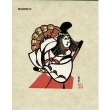 森義利: Dance of Gio - Asian Collection Internet Auction