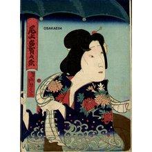 Yoshimitsu: Actor Onoe - Asian Collection Internet Auction