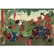 歌川芳滝: Actor Ichikawa - Asian Collection Internet Auction