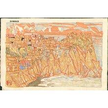 Nishiyama, Hideo: Setting Sun at Iseshima - Asian Collection Internet Auction