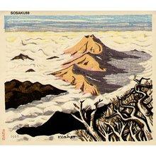 Takehisa Yumeji: Mt. Unzen (with original folio) - Asian Collection Internet Auction