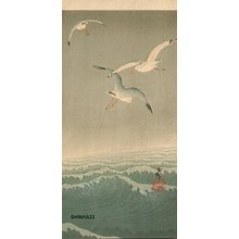 Shoson Ohara: Seagulls over the Waves - Asian Collection Internet Auction