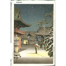 風光礼讃: Snow at Nezu Shrine - Asian Collection Internet Auction