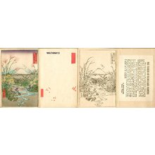Publisher Watanabe, Shozaburo: - Asian Collection Internet Auction